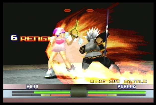 System 3 Toshinden 4 Ps1